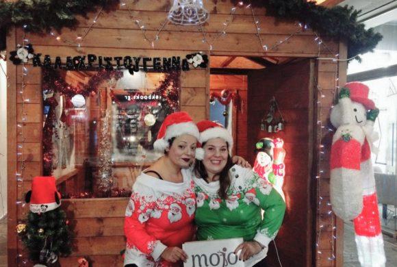 Φωτογραφίες Εκδηλώσεων Χριστούγεννα 2019