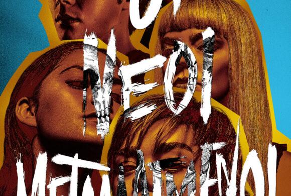 The New Mutants / Οι Νέοι Μεταλλαγμένοι