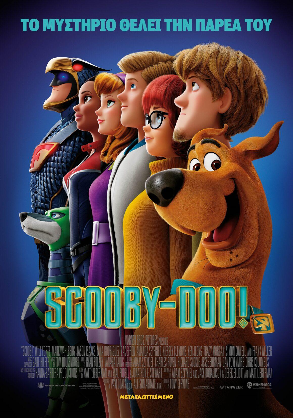 Scoob! / Scooby Doo! (ΜΕΤΑΓΛΩΤΤΙΣΜΕΝΟ)